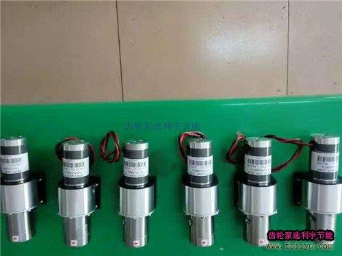 微型齿轮泵用途有哪些呢